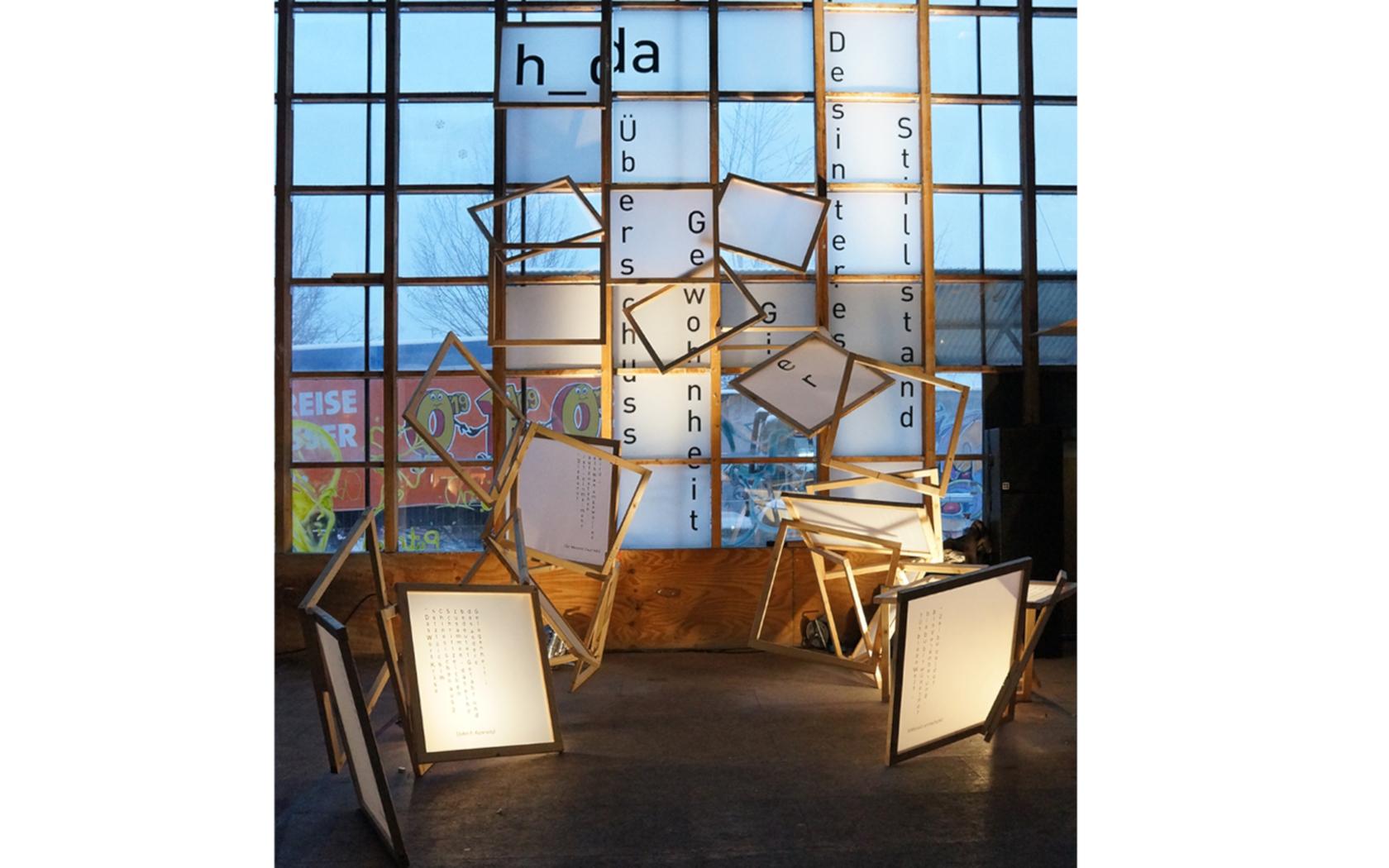 Quadrate, Rahmenholz, IMM Köln, Messepräsentation, Messedesign, Scenopgraphie